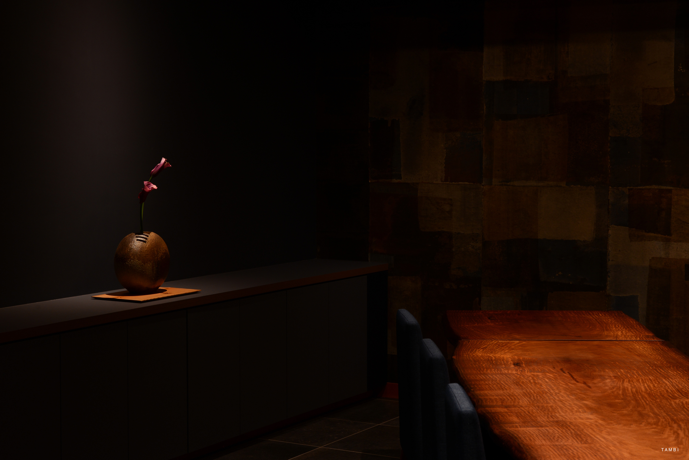 1. Bizen Vase
